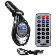 Axxess AXM-DC06 Wireless FM Modulator with SD(TM) Card Slot